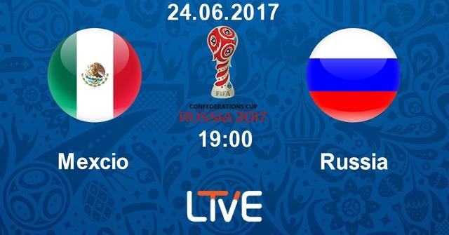 ◆コンフェデ杯◆A組3節 メキシコ×ロシアの結果 開催国ロシア先制も逆転でメキシコに屈しGL敗退メキシコ2位で準決勝へ