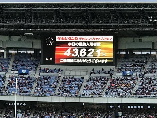 ◆悲報◆ラグビー日本代表、世界3位豪州代表呼んできたのに日産スタはガララーガ状態、やっぱ横酷だわ