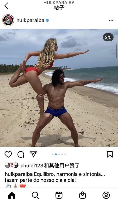 ◆画像◆フッキと嫁の浜辺の組体操、元は肉棒GKケビン・トラップ