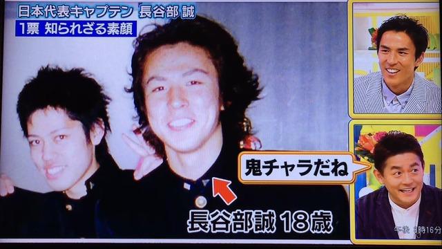 ◆悲報◆代表キャプテン長谷部誠NHKでチャラ男だった高校時代を晒される(´・ω・`)