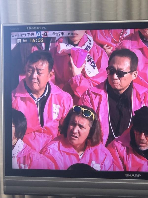 ◆画像◆ピンクのヤッケで揃えて今治東を応援する岡田武史と周りのメンツの顔ぶれが濃すぎる件www