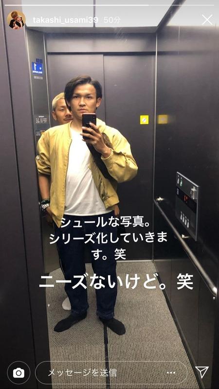 ◆悲報◆宇佐美貴史と井手口陽介 エレベーター自撮りにハマる