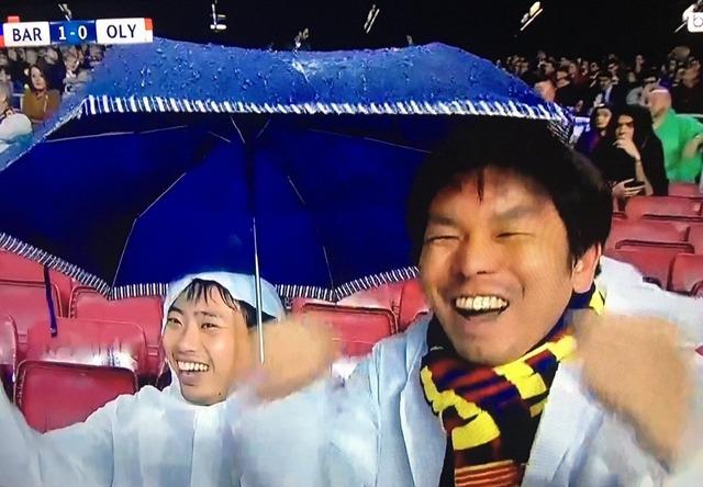 ◆悲報◆日本人?アジア系バルサファン、ピケの退場シーンなのに喜んじゃって晒される(´・ω・`)