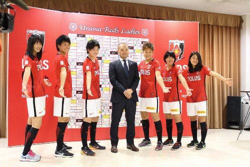◆画像◆浦和レッズレディースの選手たちがハイレグユニを着用した結果