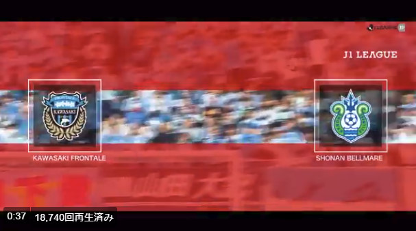 ◆J1◆2節 川崎F×湘南 川崎先制もCKから湘南追いつきドロー、川崎は決定力を欠く
