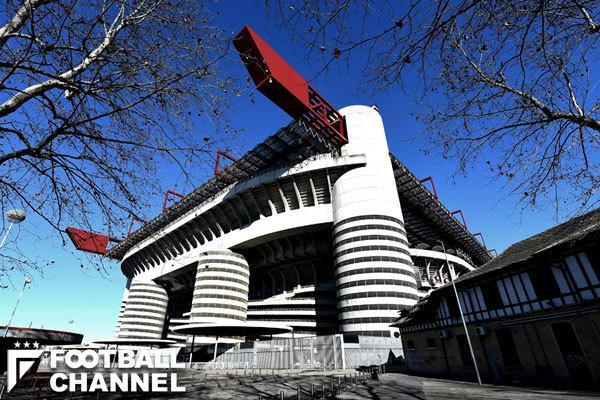 ◆セリエA◆サン・シーロ解体へ。ミランとインテルが新スタジアム建設で合意か?