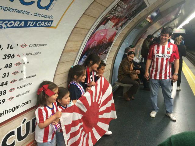 ◆リーガ◆スペインサッカーで親しまれる旭日旗…子どもたちが掲げるその真意とは?