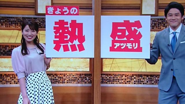 ◆悲報◆内田篤人さん、報ステ初日からいきなり野球の取材させられ熱盛までさせられる(´・ω・`)