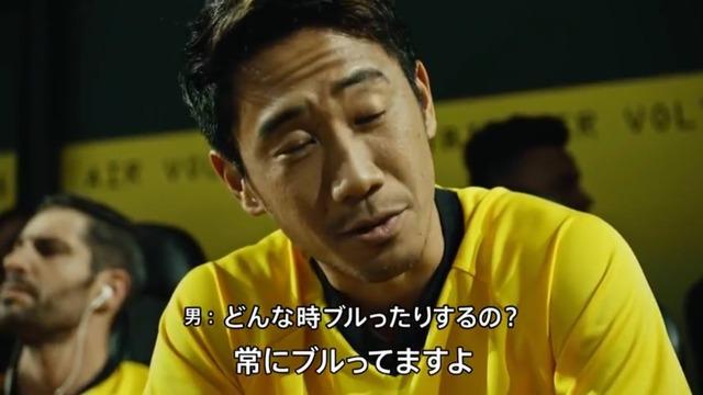 ◆悲報◆元日本代表MF香川真司さん、このタイミングでドライブ中に長渕を熱唱してる動画公開してしまう