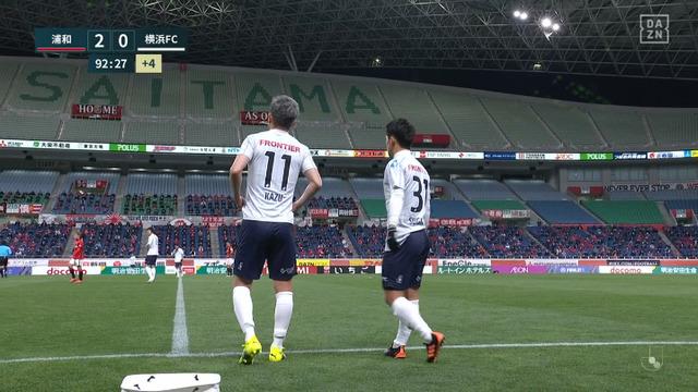 ◆速報◆キング・カズ、J1第3節 埼スタ浦和戦93分今季初出場!J1最年長出場記録更新