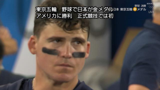 ◆朗報◆野球のオリンピック卒業式無事終了!!