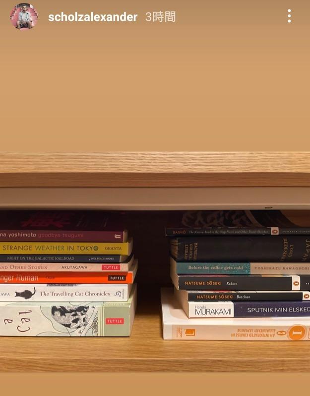 ◆J小ネタ◆浦和のデンマーク人DFショルツは日本文学好き…漱石に村上春樹に吉本ばなな