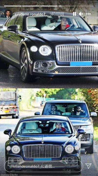 ◆画像◆クリロナさん、ベントレーの新車フライングスパーでマンチェスターの街をゆく