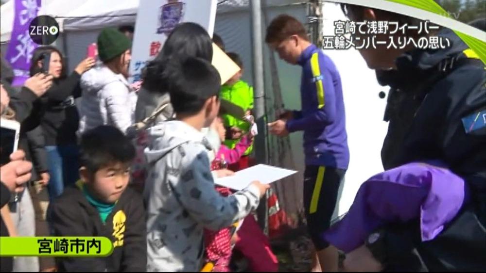 ◆TV報道◆プロ野球キャンプ計44分27秒、Jリーグキャンプ42秒(J1広島・浅野のサイン求めファンが大行列なのに…)