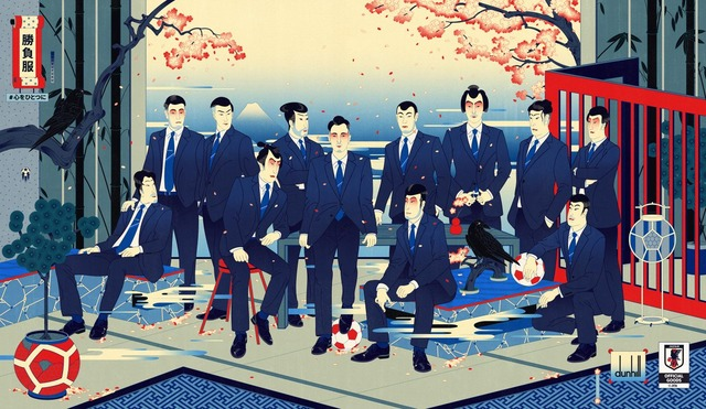 ◆画像◆ダンヒルの日本代表オフィシャルスーツPRイラストの登場人物が全員吉田麻也で草