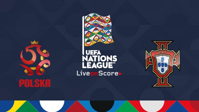 ◆UNL◆A-3組3節 ポーランド×ポルトガル 終盤クバのゴールで追いすがるもポルトガルが両シウバのゴールで逃げ切り!