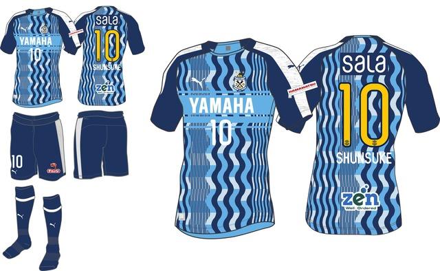 ◆Jリーグ◆ジュビロ磐田の8月限定ユニフォームの幻惑効果が凄そうだと話題に!