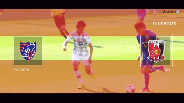 ◆J1◆第1節 FC東京×浦和 東京先制も槙野の同点ヘッドでドロー、またも浦和に勝てず