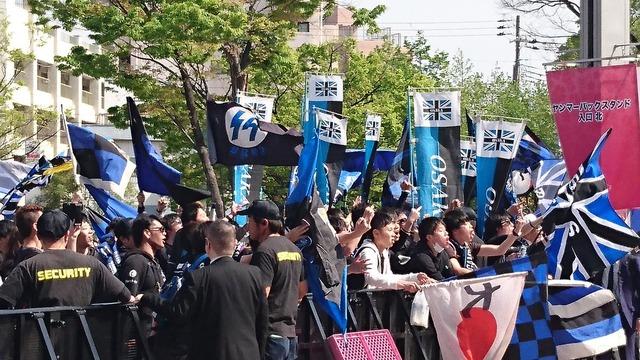 ◆悲報◆G大阪サポ使用の応援フラッグにナチス親衛隊マークに酷似したデザインがあると話題に!
