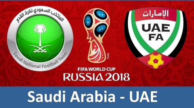 ◆W杯予選◆アジアB組 UAE×サウジの結果 サウジPKで先制もUAEゴラッソ2発で逆転勝利!日本に追い風