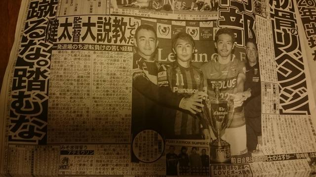 ◆悲報◆G大阪MF遠藤ヤット、36歳にして「踏むな、蹴るな」と叱られる