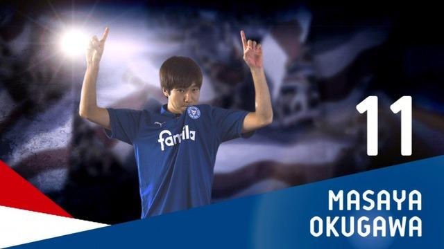 ◆ブンデスⅡ速報◆ホルシュタイン・キール奥川雅也、本日2G目で今季5ゴール目!