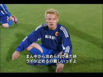 ◆日本代表◆トルシエジャパンDF森岡隆三に当時ファンから送られた手紙の内容が酷すぎると話題に!