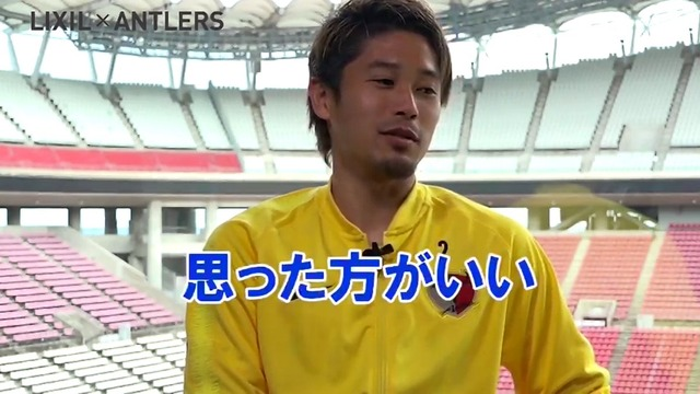 ◆J小ネタ◆鹿島の主将内田篤人さまの発言が未だに中2っぽいと話題に!「俺が怒ったら、そいつは最後だ!」
