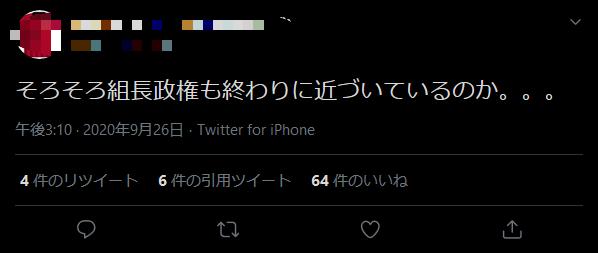 ◆J小ネタ◆浦和大槻組長政権終焉か?某有名事情通が漏らす…