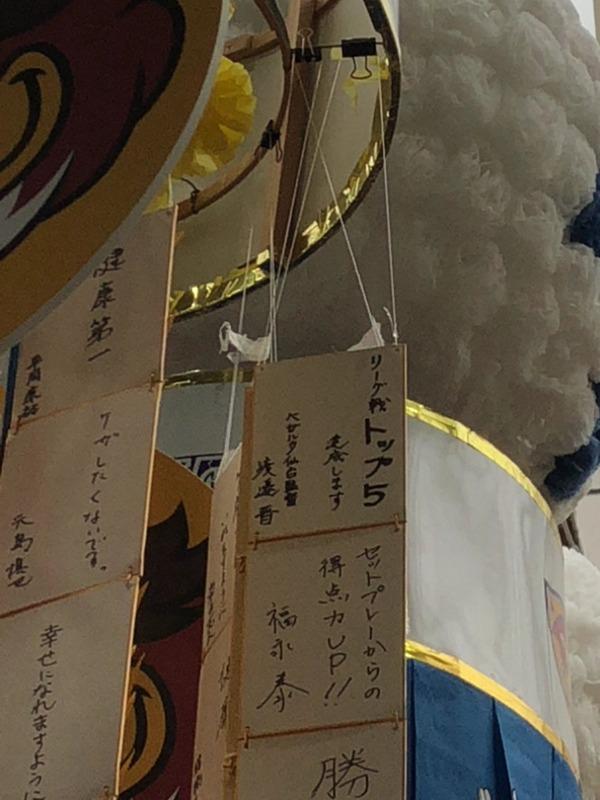 ◆悲報◆怪我で12週間離脱の仙台MF矢島慎也の七夕の願い事が涙を誘うと話題に!