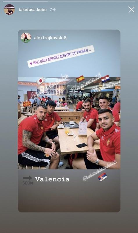 ◆画像◆ショッピングセンターみたいなところの喫茶コーナーでチームメイトとお茶をする久保建英