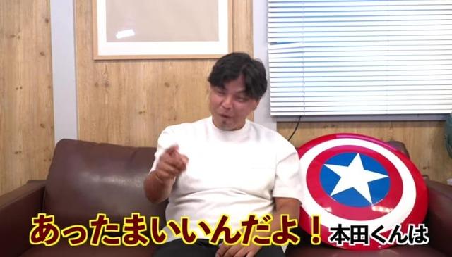 ◆朗報◆城彰二が香川真司救済に乗り出す!?「往復ビンタでパワハラだよ!」