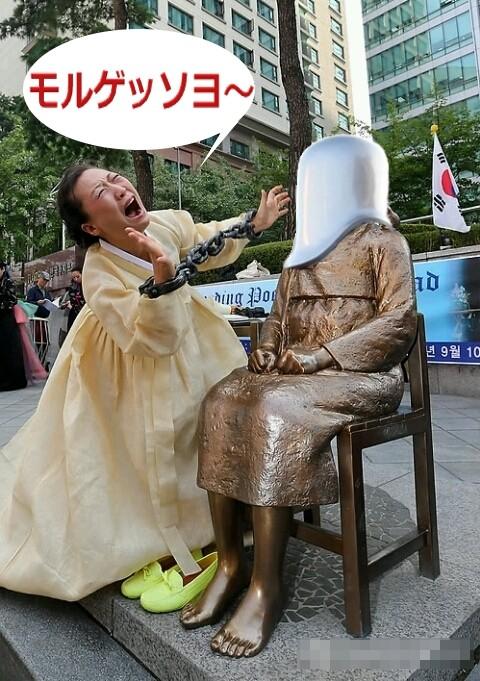 ◆平昌五輪◆「日本は韓国のお手本」米NBC開会式中継で事実を言われて韓国ネット民火病りまくる(´・ω・`)