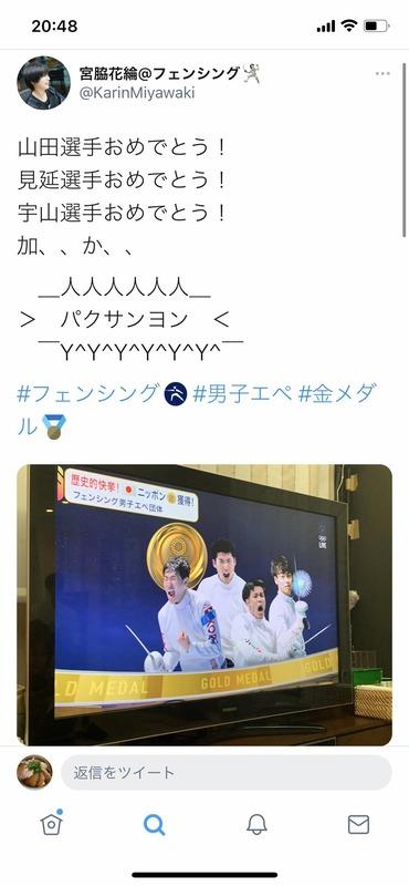 ◆悲報◆フジTV確信犯的大罪!日本チームのフェンシング団体金獲得で韓国チームの画像を使う!