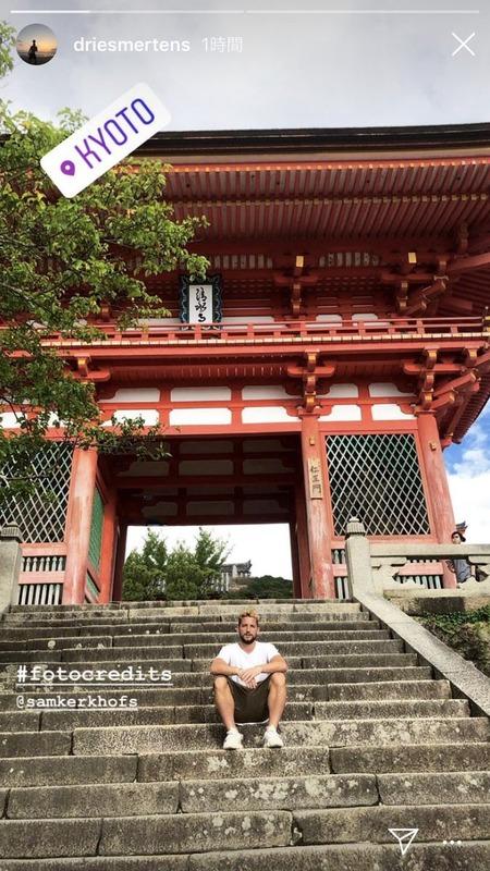 ◆大物来日◆ナポリのベルギー代表FWメルテンス、京都観光で日本旅館に宿泊し寺社仏閣散策