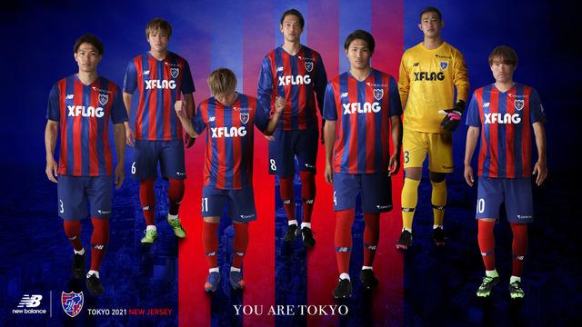 ◆画像◆FC東京の新シーズンユニが創価大陸上部にクリソツだと話題に!
