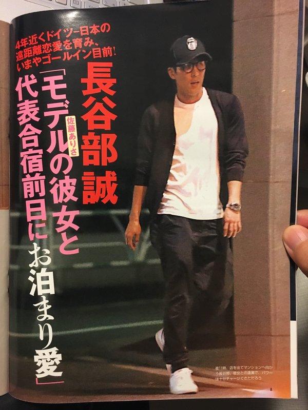 ◆ゴシップ◆長谷部誠のお泊り愛モデル・・・やっぱりありさだった・・・by 金曜日