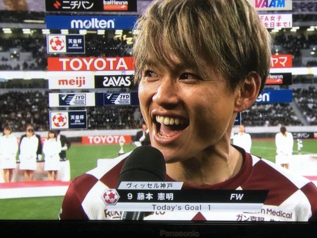◆悲報◆天皇杯決勝ヒーローインタビューの神戸FW藤本憲明さん「ラッキーボーイデーーーース」⇒鹿サポ大ブーイングwww