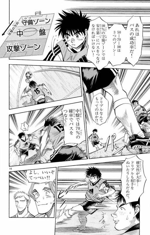 ◆日本代表◆中島翔哉と香川真司に見る「自由度の高いサッカー」の幻影 ポジション放棄で真ん中に進出