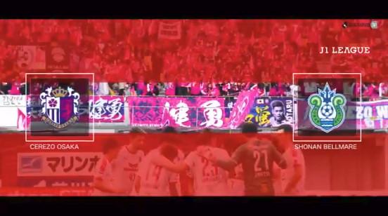 ◆J1◆5節 C大阪×湘南 杉本健勇の決勝ゴールでC大阪リーグ戦今期初勝利!