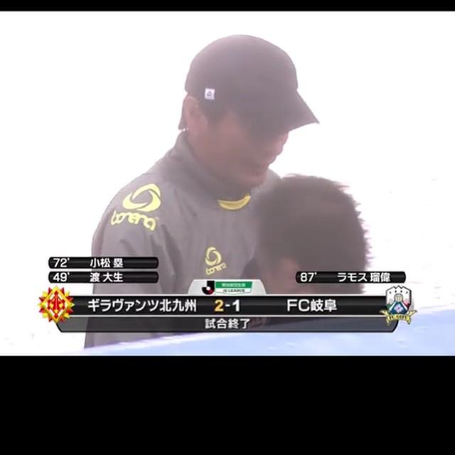 ◆J小ネタ◆J2岐阜の得点者はラモス瑠偉(´・ω・`)