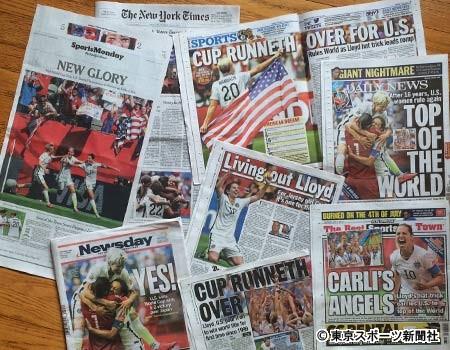 ◆女子W杯◆決勝「なでしこ×アメリカ」 米国内での視聴者数は2540万人、サッカーの試合で過去最多を記録