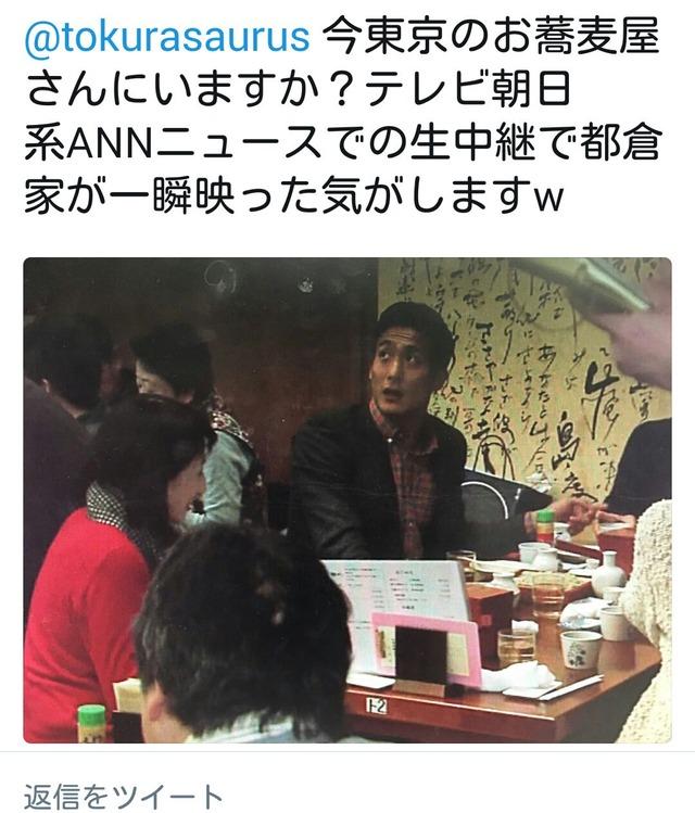 ◆J小ネタ◆札幌のセレブ都倉賢、都内有名そば店でそば食ってるところテレ朝ニュースにバッチリ映り込む