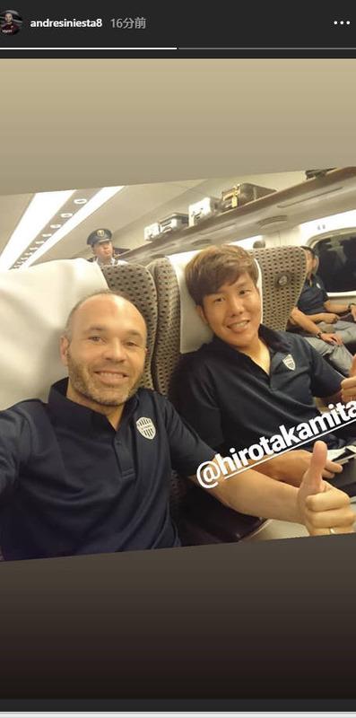 ◆J小ネタ◆神戸のアンドレス・イニエスタさん湘南戦に向けチームで新幹線移動!隣の席は前8番三田