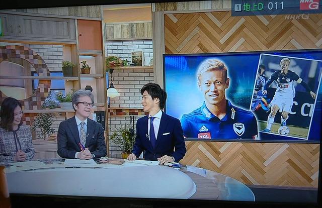 ◆悲報◆NHK、ACL広島×メルボルン、完全に本田目線で報道…「負けてしまいました」