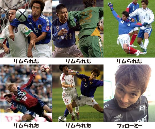 ◆速報◆元日本代表MFさわやか893福西崇史、10年ぶり現役復帰