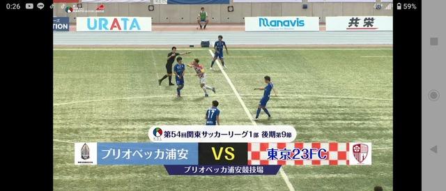 ◆悲報◆キックオフ直後に対面の相手にエルボーかます東京23FCの選手が極悪意味不明すぎると話題に!