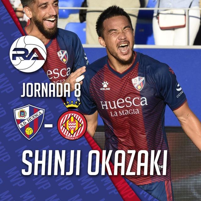 ◆朗報◆植スカ岡崎慎司、2戦連続ゴール!チームは連勝で4位浮上