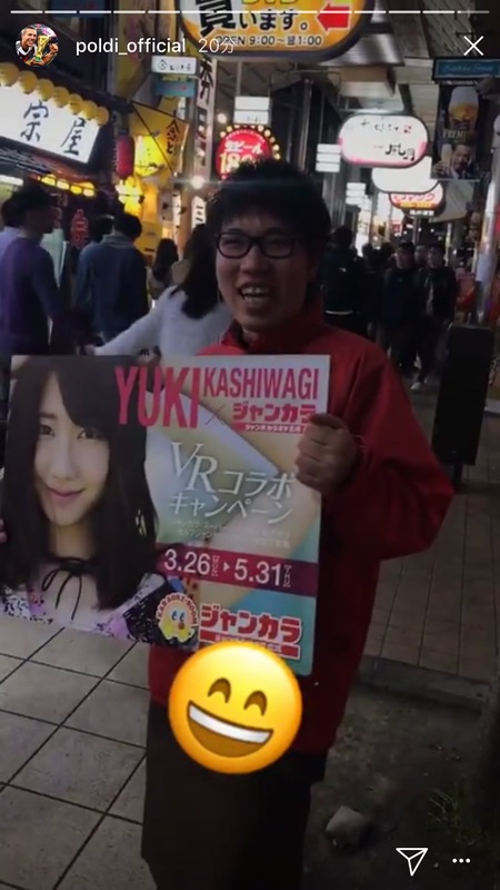 ◆J小ネタ◆神戸のポルディ、三宮の町を散策して何故かカラオケボックスの呼び込みを撮影(´・ω・`)
