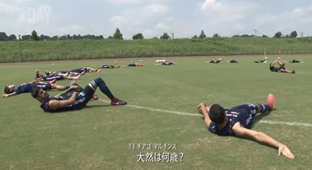 ◆悲報◆目下J1得点王の前田大然、U24日本代表に不選出の理由を予想するスレwww